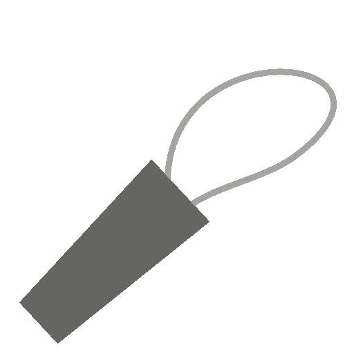 Warensicherung Zubehör Icon